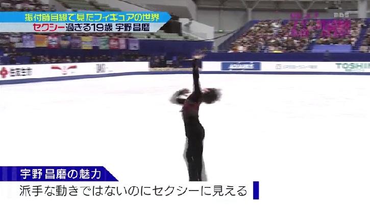 宇野昌磨の演技05