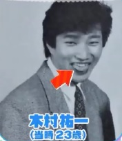 チコちゃんに叱られる!木村祐一23歳当時の宣材写真