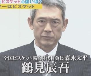 チコちゃんに叱られる! 再現VTR、鶴見辰吾