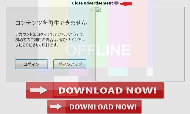 ポップアップ広告閉じるパターン02