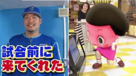 第49回 NHK「チコちゃんに叱られる!」筒香嘉智