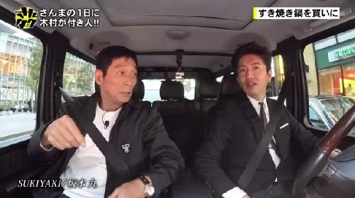 さんタク 2017 すき焼き鍋を買いに行く明石家さんまと木村拓哉