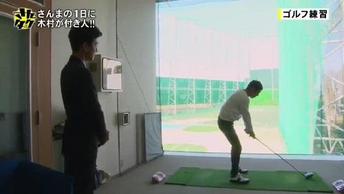 さんタク 2017 ゴルフをする明石家さんまとそれを見つめる木村拓哉