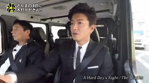 さんタク 2017 車内の明石家さんまと木村拓哉