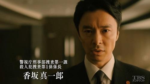 日曜劇場「小さな巨人」 香坂真一郎(長谷川博己)02