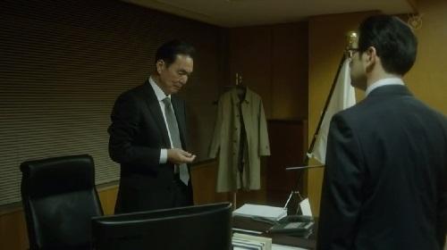 第2話 CRISIS クライシス 公安機動捜査隊特捜班 鍛冶と青沼