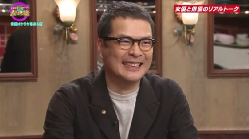 4月12日 天海祐希・石田ゆり子のスナックあけぼの橋 一口飲んだ田中哲司さんの表情