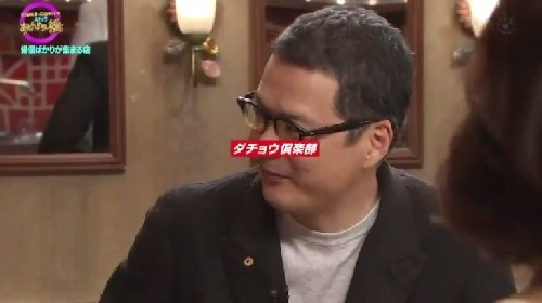 4月12日 天海祐希・石田ゆり子のスナックあけぼの橋 固まる田中哲司