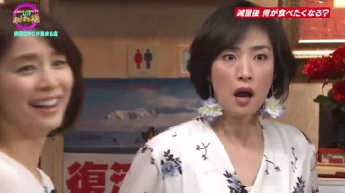 4月12日 天海祐希・石田ゆり子のスナックあけぼの橋 天海祐希のリアクション