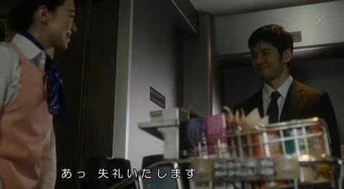 CRISIS クライシス 公安機動捜査隊特捜班 会釈する田丸三郎(西島秀俊)