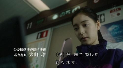 CRISIS クライシス 公安機動捜査隊特捜班 大山玲(新木優子)