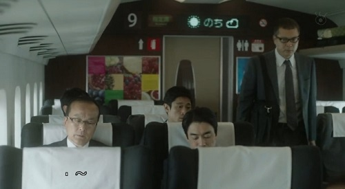 CRISIS クライシス 公安機動捜査隊特捜班 護衛対象を確認する吉永三成(田中哲司)
