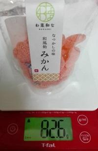 普通のダイソーで「わ菜和な」 おすすめ飴菓子 みかん 総重量は82.6g