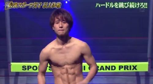 最強スポーツ男子頂上決戦VIII 大池瑞樹04