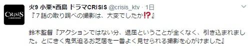 第7話 フジテレビ 「CRISIS クライシス 公安機動捜査隊特捜班」ツイッター質問企画受付中 鈴木監督 取調室の撮影について