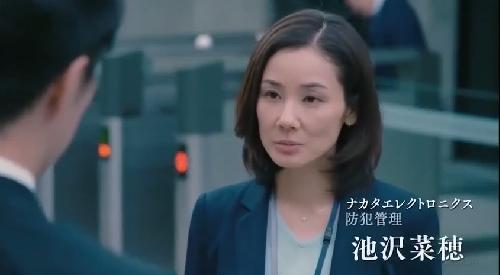 第2話 日曜劇場「小さな巨人」池沢菜穂(吉田羊)