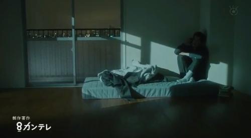 フジテレビ 第6話 「CRISIS クライシス 公安機動捜査隊特捜班」 稲見朗(小栗旬)の部屋は空っぽで彼の心理を表現している