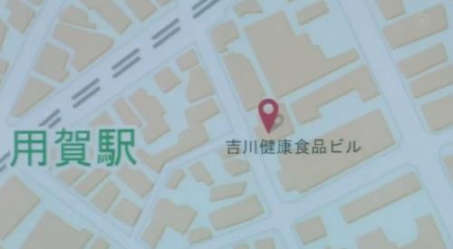 フジテレビ 第6話 「CRISIS クライシス 公安機動捜査隊特捜班」 里見修一のアジトを突き止める、吉川健康食品ビル
