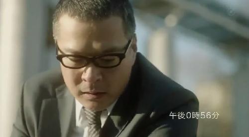 第7話 フジテレビ 「CRISIS クライシス 公安機動捜査隊特捜班」吉永三成班長(田中哲司)「バカ野郎。」