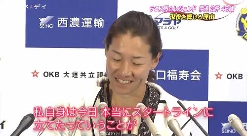 5月14日 TBS「バース・デイ」テニス界のレジェンド伊達公子46歳 現役を続ける理由 今日スタートラインに立てたということが