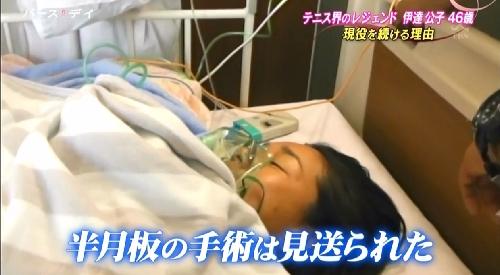 5月14日 TBS「バース・デイ」テニス界のレジェンド伊達公子46歳 現役を続ける理由 軟骨の磨耗が激しかったため、半月板の縫合手術は見送りに