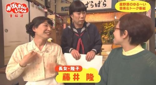 NHK おげんさんといっしょ 長女:藤井隆が登場