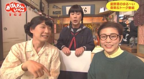 NHK おげんさんといっしょ後ろに見切れるハマ・オカモト