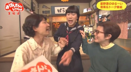 NHK おげんさんといっしょ 突っ込まれるおげんさん