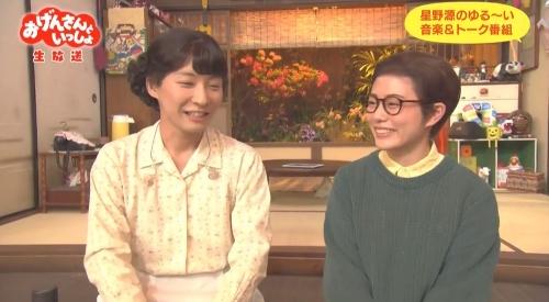NHK おげんさんといっしょ いきなりキャラクター無視をするおげんさん(お母さん):星野源
