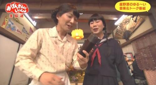 NHK おげんさんといっしょ マイドリンク持込のおげんさん(お母さん):星野源
