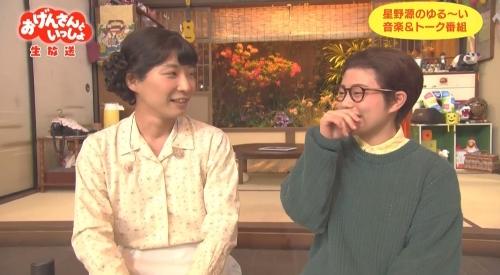 NHK おげんさんといっしょ 笑うお父さん:高畑充希とおげんさん(お母さん):星野源