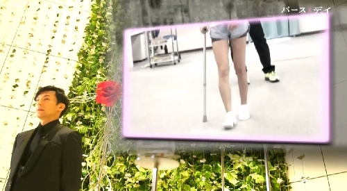 TBS「バース・デイ」伊達公子の戦いの記録 松葉杖を付いてリハビリに励む伊達(432)