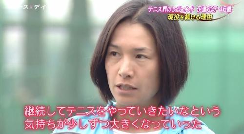 TBS「バース・デイ」伊達公子の戦いの記録 テニスをやっていきたいなという気持ち