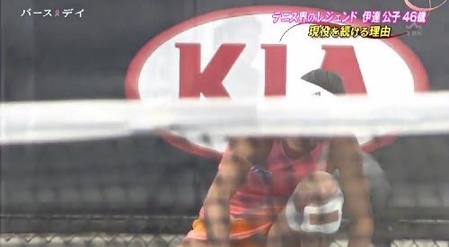 TBS「バース・デイ」伊達公子の戦いの記録 全豪オープン予選で左膝の故障でうずくまる伊達(616)