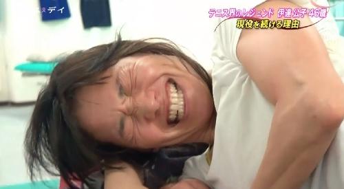 TBS「バース・デイ」伊達公子の戦いの記録 きついリハビリに苦悶の表情