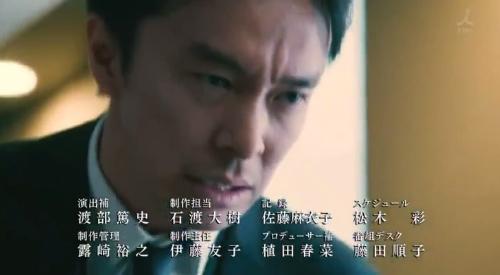 TBS 日曜劇場 「小さな巨人」 第6話 芝署編完結 悔しさから絶叫する香坂真一郎(長谷川博己)