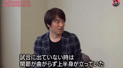 サッカー日本代表DF・吉田麻也のスピード、守備へのこだわりとは?プレミア移籍で得たもの。6月4日放送「Get Sports(ゲットスポーツ)」から 上半身が立っている