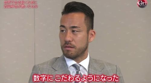サッカー日本代表DF・吉田麻也のスピード、守備へのこだわりとは?プレミア移籍で得たもの。6月4日放送「Get Sports(ゲットスポーツ)」から 数字にこだわるようになった