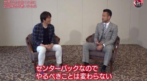 サッカー日本代表DF・吉田麻也のスピード、守備へのこだわりとは?プレミア移籍で得たもの。6月4日放送「Get Sports(ゲットスポーツ)」から やるべきことは変わらない