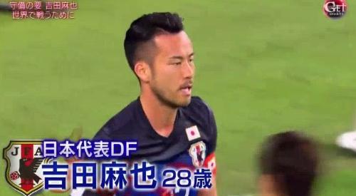 サッカー日本代表DF・吉田麻也のスピード、守備へのこだわりとは?プレミア移籍で得たもの。6月4日放送「Get Sports(ゲットスポーツ)」から (46)