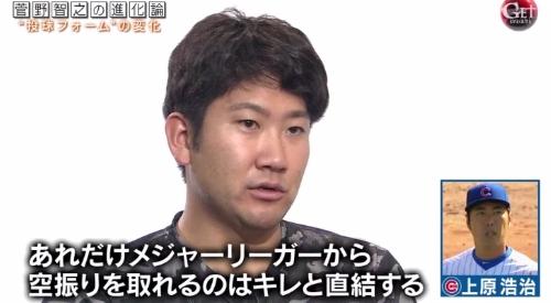 テレビ朝日「Get Sports(ゲットスポーツ)」 6月4日放送 巨人・菅野智之の進化 上原浩治投手があれだけメジャーリーガーから空振りを取れるのはキレと直結する