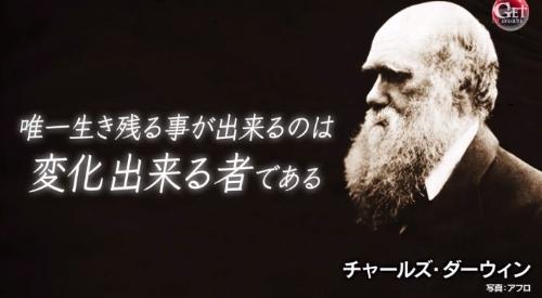 テレビ朝日「Get Sports(ゲットスポーツ)」 6月4日放送 巨人・菅野智之の進化 変化出来る者