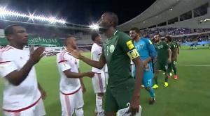 サッカーW杯アジア最終予選 UAE vs サウジアラビア戦