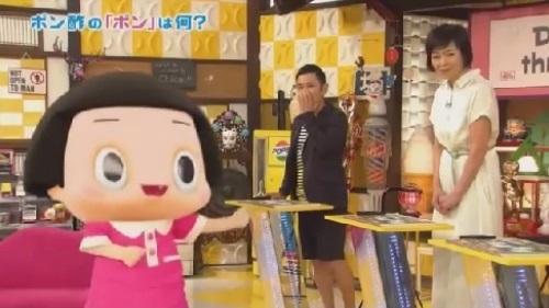 NHK 第2弾 「チコちゃんに叱られる!」 おなかを叩くチコちゃん