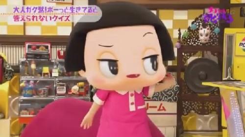 NHK 第2弾 「チコちゃんに叱られる!」 チコちゃんの目