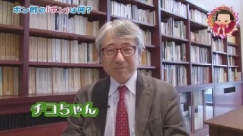NHK 第2弾 「チコちゃんに叱られる!」 右上のワイプに映るチコちゃん