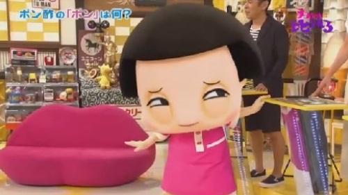 NHK 第2弾 「チコちゃんに叱られる!」 悪そうな表情のチコちゃん