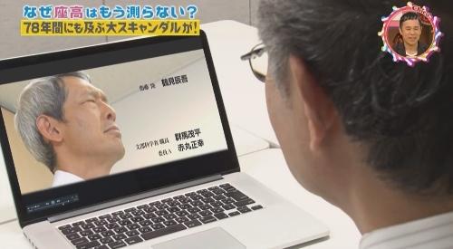 NHK 第2弾 「チコちゃんに叱られる!」 衛藤隆さん