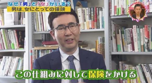 NHK 第2弾 「チコちゃんに叱られる!」福岡伸一さん 男は保険