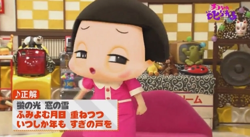 NHK 第2弾 「チコちゃんに叱られる!」蛍の光